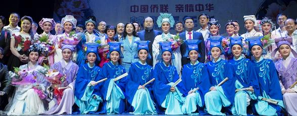 2017 Affectionate China Oceanic Performance.